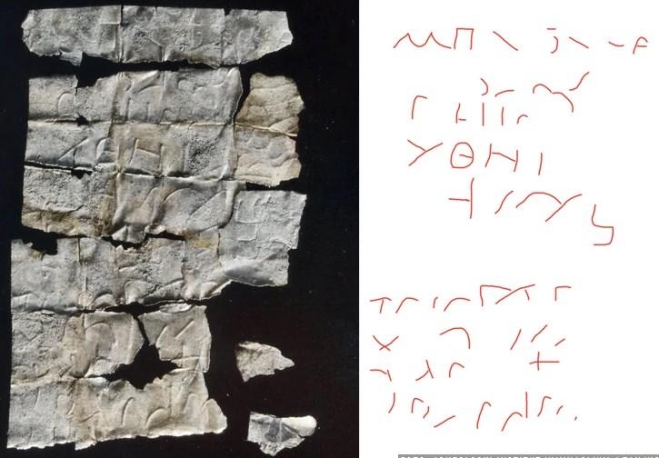Novo otkriće u Viminacijumu: najstariji pomen Hrista?
